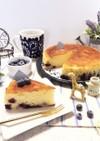 ブルーベリー♡はちみつヨーグルトケーキ♪