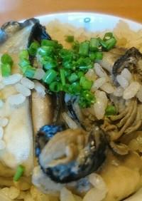 殻付き牡蠣で♪あっさり牡蠣ご飯②♪