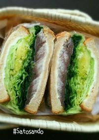 簡単♥しめ鯖と胡瓜のさっぱりサンドイッチ