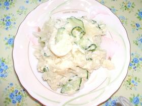 美味しくて簡単♪ポテトサラダ