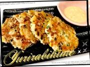 朝食昼食に☆モチモチコーン焼き。:°ஐ♡の写真