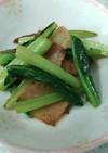 簡単!!小松菜とベーコンのカレーソテー