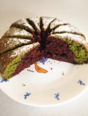 炊飯器で簡単!抹茶ココアパウンドケーキ♡の写真