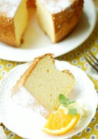 ジュースで簡単♪オレンジシフォンケーキ