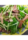 残り物活用☆焼豚と水菜のサラダ
