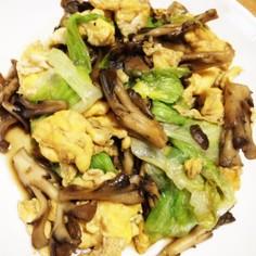 マイタケと卵とレタスのオイスター炒め