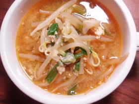 餃子のタネが余ったら…坦々麺風スープ☆