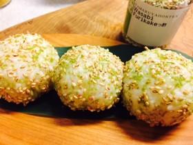 超簡単山葵酢ボール