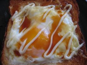 絶品☆エッグチリトースト