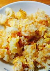 卵カツオ炒飯