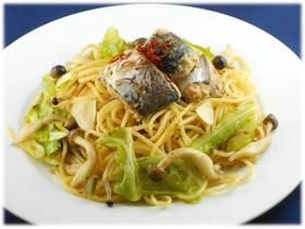 鯖とキャベツのペペロンチーノ