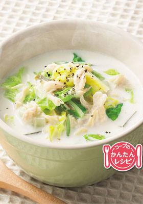 白菜とささみの豆乳スープ
