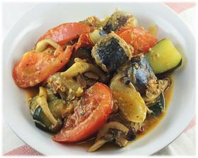 サバと夏野菜のラタトゥイユ