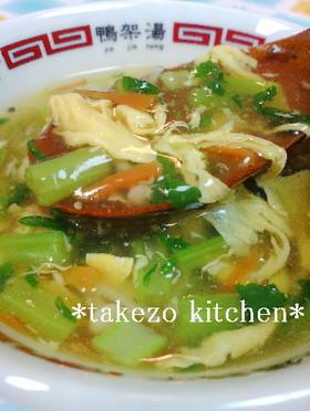 オイシ♪大根葉の中華スープ