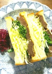 鯨のサンドイッチ