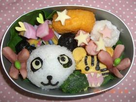 パンダちゃん&トラくん弁当★キャラ弁