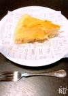 簡単!!美味しい!!りんごケーキ