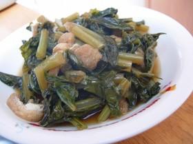 大根の葉と油揚げの煮物