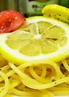 本場の味!アマルフィ気分のレモンパスタ