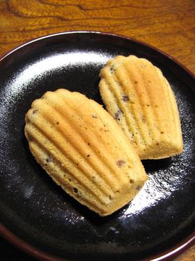 * 栗と小豆のマドレーヌ *