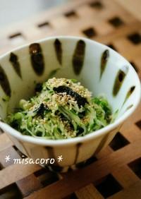 mきゅうりの韓国風サラダ