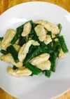 簡単☆塩コショウで炒めるだけのズボラ料理