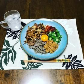 夏バテ防止!ヒンヤリ牛コロネバネバ蕎麦!