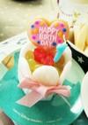 1才♪夏生まれのお誕生日ケーキ