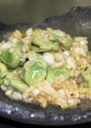 そら豆と玉ねぎのマリネ【JA福岡市】