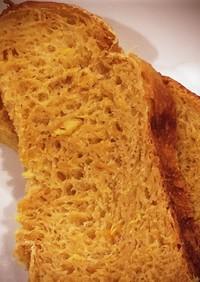 天然酵母コースでオレンジと珈琲のパン
