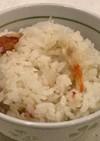 圧力鍋で、金目鯛の干物の炊き込みご飯+α