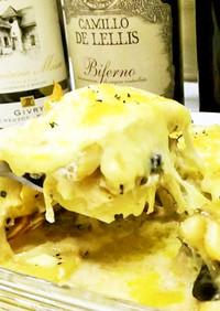 イタリアン定番魚料理  鱈とチーズソース