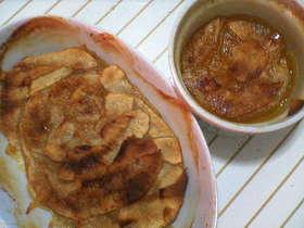 りんごのスライス焼き(ココット皿)