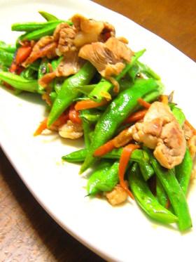 いんげんと豚肉のアジアン風炒め✿