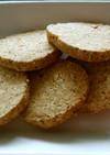 生おからとピーナツバターのクッキー