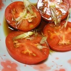 1玉ぺろっと♪みょうがとトマトのポンがけ
