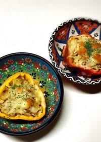 パプリカのオーブン焼き★カレー味