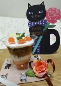 猫缶で作る猫用パフェ☆猫ケーキ☆誕生日♪
