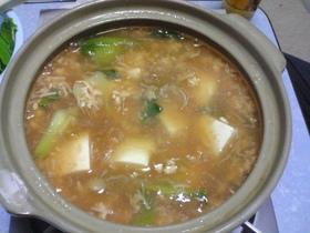 とろとろ変わり湯豆腐鍋