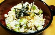 【健康的】だだちゃ豆たっぷりご飯の写真