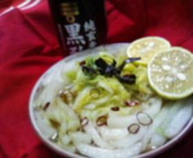 ☆白菜の黒酢煮。☆