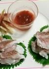 鯛の湯引き梅肉ソース