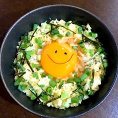 困った時に子供ウケする可愛い卵かけご飯♡
