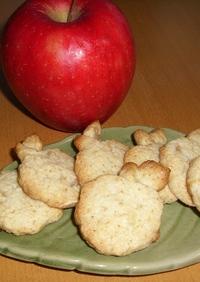りんごクッキー