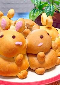 簡単ちぎりパン 〜うさぎとくまさん♡〜