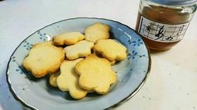 簡単!米飴のクッキー