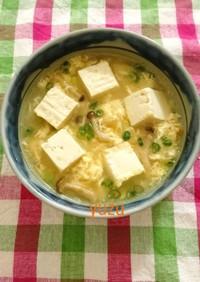 寒い日に♪簡単豆腐と卵のピリ辛中華スープ