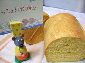 発酵25分☆湯だねパンプキンメッシュパン