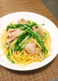 かき醤油で✤豚肉と水菜の簡単和風パスタ
