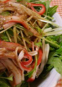 水菜のサラダ★ごま風味